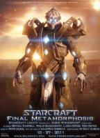 Star Craft (Звёздное ремесло)