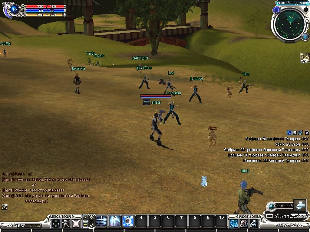 игра рф онлайн - фото 8