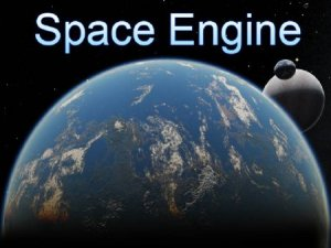 Space Engine 0.95.1
