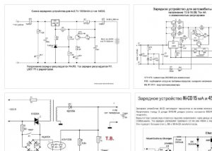Микросхемы зарядных устройств - как выбрать