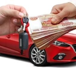 Срочный выкуп автомобилей Chrysler
