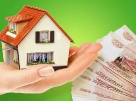 Экономим с помощью ипотеки