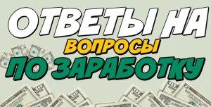 Как начать зарабатывать в онлайн турнирах на деньги без вложений